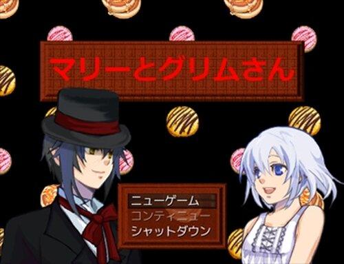 マリーとグリムさん Game Screen Shot2
