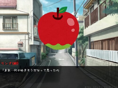 Ringo Lovers ~リンゴと恋愛する神ゲー~ Game Screen Shot