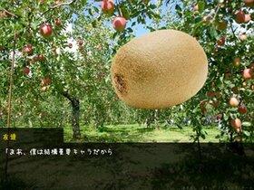 Ringo Lovers ~リンゴと恋愛する神ゲー~ Game Screen Shot2