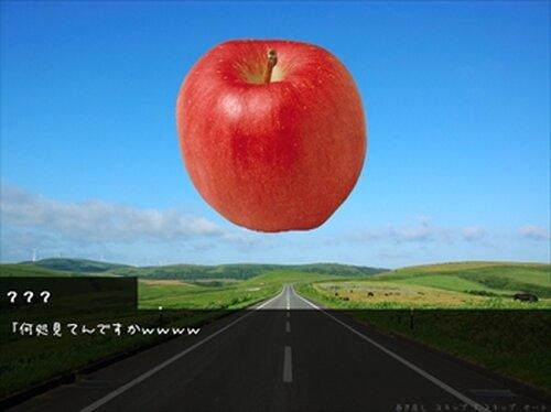 Ringo Lovers ~リンゴと恋愛する神ゲー~ Game Screen Shots