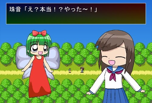 おなかペコりん珠音ちゃん Game Screen Shot