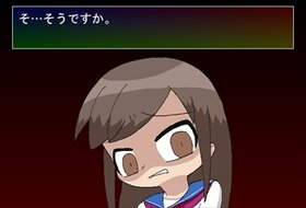 おなかペコりん珠音ちゃん Game Screen Shot2