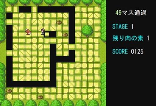 おなかペコりん珠音ちゃん Game Screen Shot3