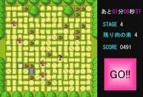 おなかペコりん珠音ちゃん Game Screen Shot4