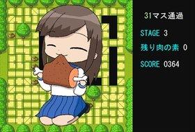 おなかペコりん珠音ちゃん Game Screen Shot5