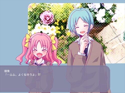 おにいちゃんホワイトデー Game Screen Shot1