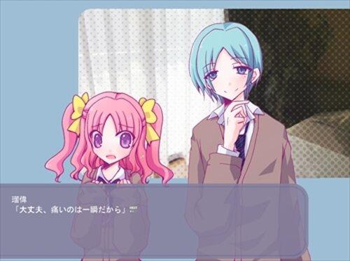 おにいちゃんホワイトデー Game Screen Shot4
