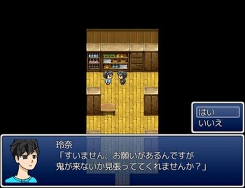 サバイバルデスゲーム Game Screen Shot2