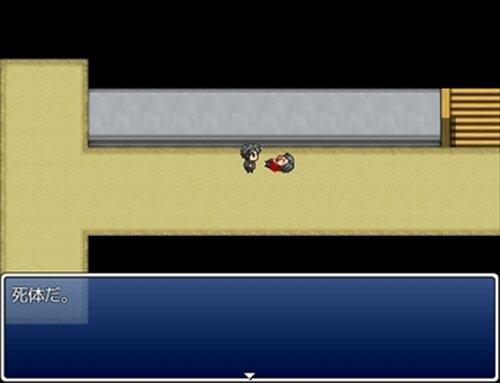 サバイバルデスゲーム Game Screen Shot3