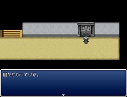 サバイバルデスゲーム Game Screen Shot5