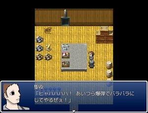 サバイバルデスゲーム Game Screen Shot