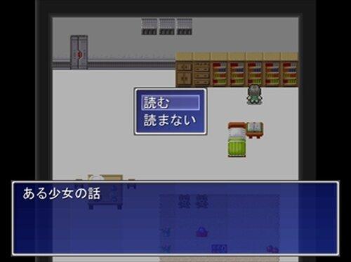 蓮の台の半座を分かつ Game Screen Shot3