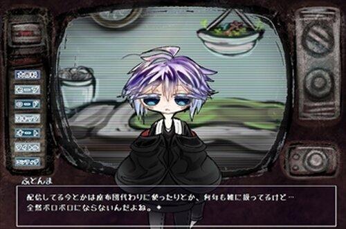 寝起きうつらうつら Game Screen Shot4