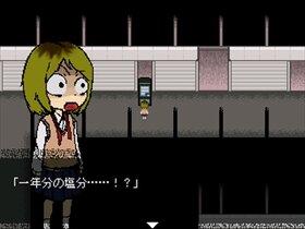 2019年2月6日に見た夢 Game Screen Shot3