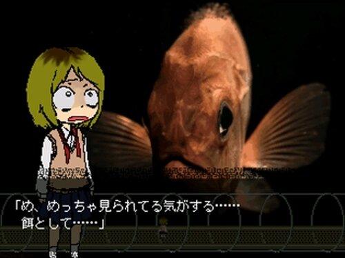 2019年2月6日に見た夢 Game Screen Shot4