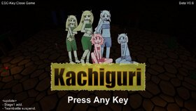Kachiguri Game Screen Shot2