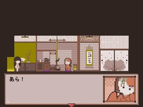 ぐらすまち(体験版) Game Screen Shot5