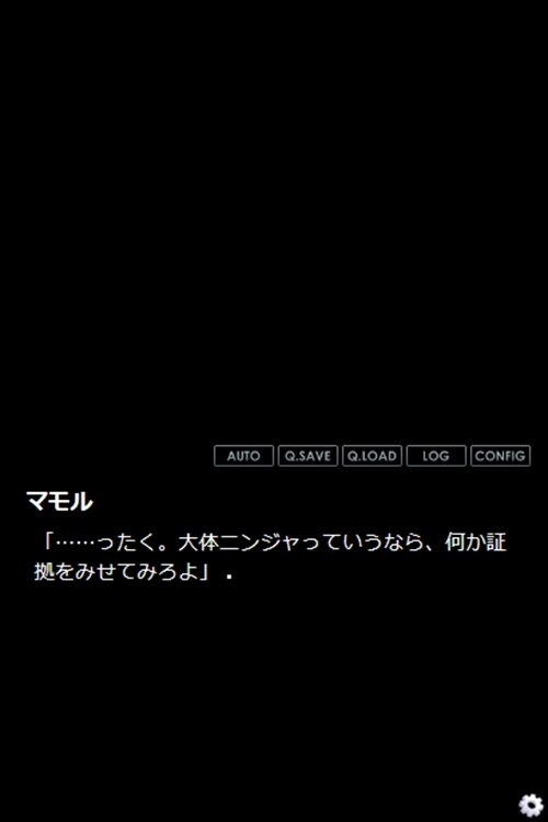 声で勝ち取る騎士戦争~受け継ぎし業~ Game Screen Shot1