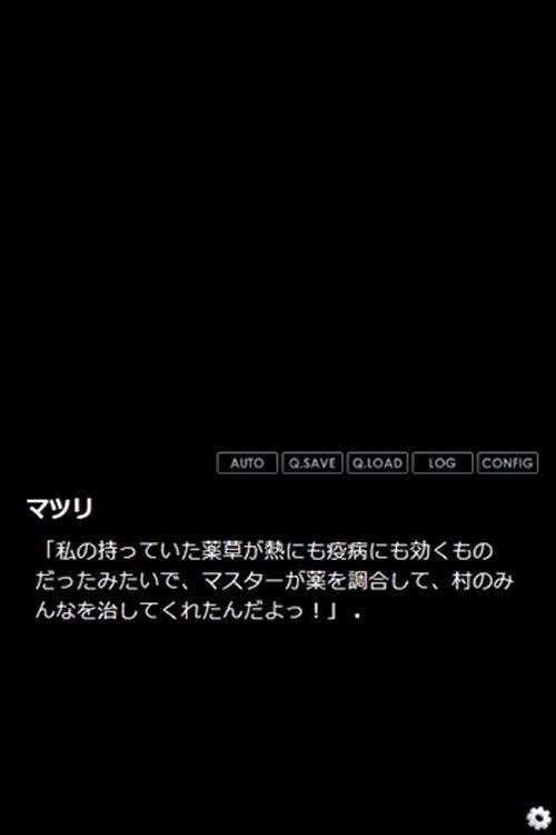 声で勝ち取る騎士戦争~受け継ぎし業~ Game Screen Shot3