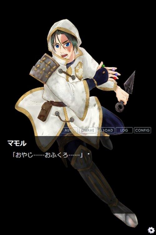 声で勝ち取る騎士戦争~受け継ぎし業~ Game Screen Shots