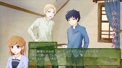 恋愛のすゝめ Game Screen Shot4
