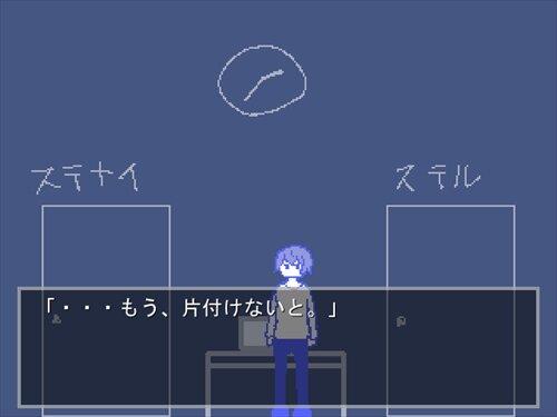 ムクの部屋 Game Screen Shot1