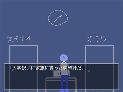 ムクの部屋 Game Screen Shot3
