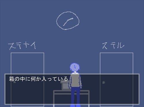 ムクの部屋 Game Screen Shots
