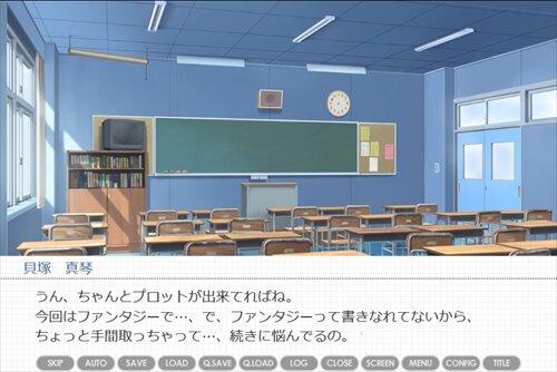 あの教室で見た夢、それを見た夢 Game Screen Shot