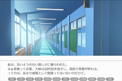 あの教室で見た夢、それを見た夢 Game Screen Shot5