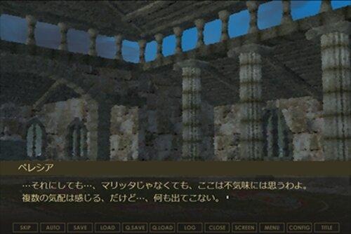 雨の王、不要な勇者 Game Screen Shot2