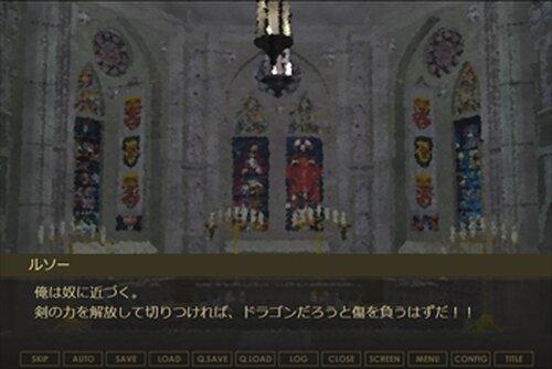 雨の王、不要な勇者 Game Screen Shot3