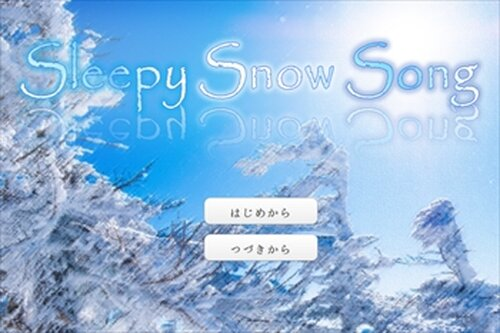Sleepy Snow Song Game Screen Shot2