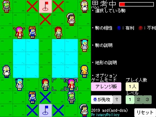 アレンジ闘獣棋 Game Screen Shot