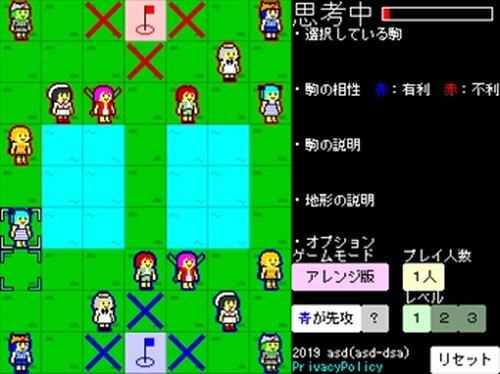 アレンジ闘獣棋 Game Screen Shot3
