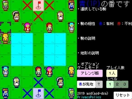 アレンジ闘獣棋 Game Screen Shots