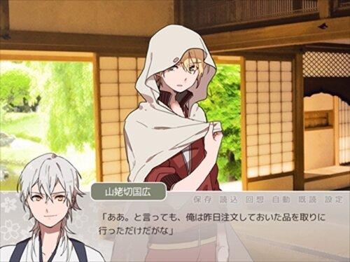 本丸ライフ─桜色─ Game Screen Shot2