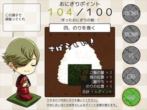 本丸ライフ─桜色─ Game Screen Shot4