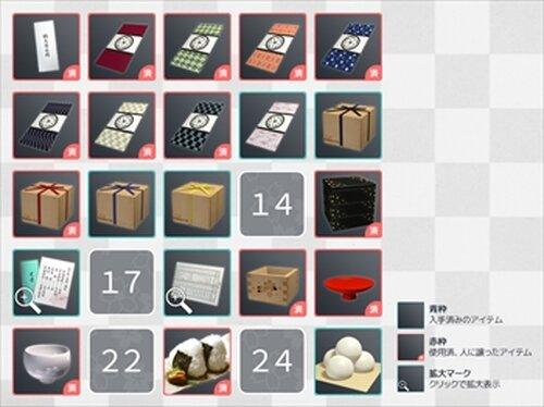 本丸ライフ─桜色─ Game Screen Shot5