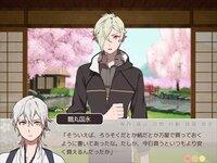 本丸ライフ─桜色─