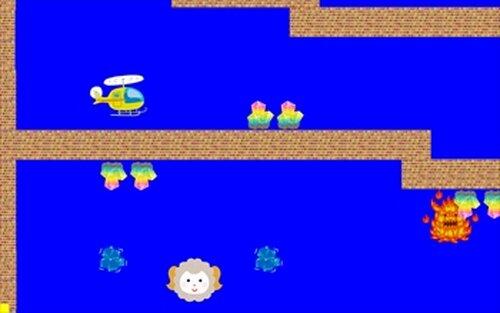ヘリとおばけと水晶と Game Screen Shot3