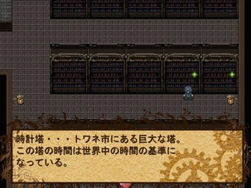 creak clock Game Screen Shot5