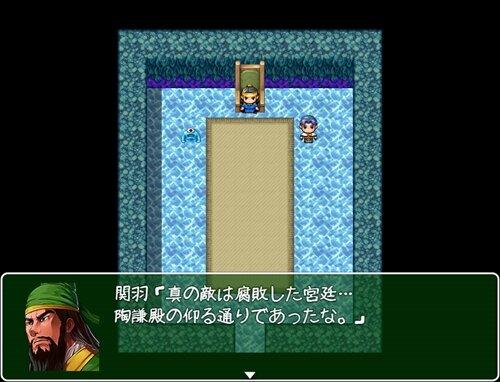 三国幻夢記-パラダイス・パラダイム- Game Screen Shot1