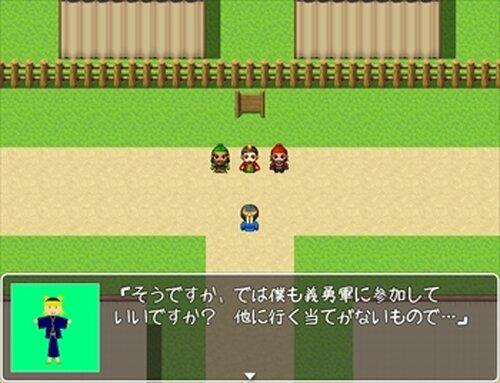 三国幻夢記-パラダイス・パラダイム- Game Screen Shot2