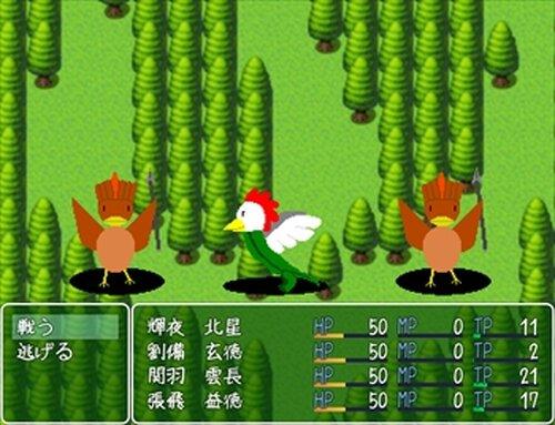 三国幻夢記-パラダイス・パラダイム- Game Screen Shot5