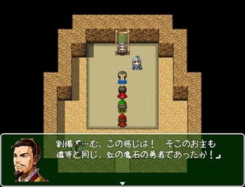 三国幻夢記-パラダイス・パラダイム- Game Screen Shots