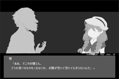 よいこのための童話集 Game Screen Shot