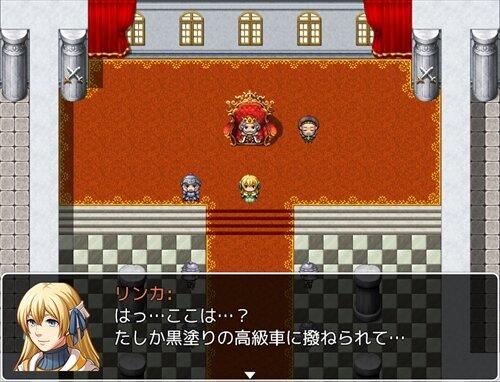 魔王も同時に転生してきた件 Game Screen Shot1