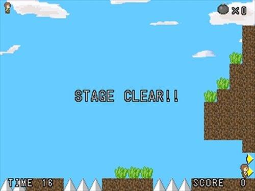 The 探検マン ~めざせ!こがねもち~ Game Screen Shot3