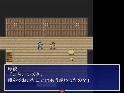人形少女 Game Screen Shot2